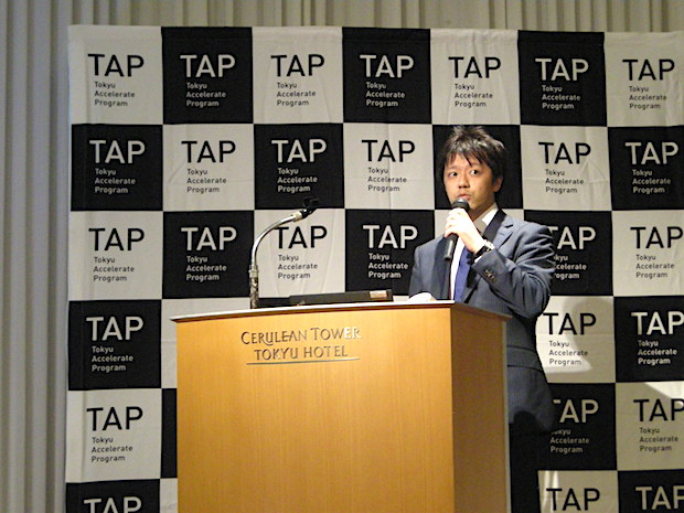 tokyu-accelerate-2nd-demoday-crowdreality-1