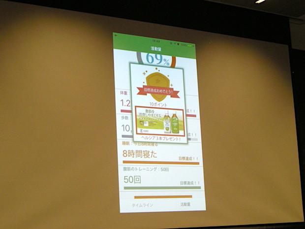 1st-mirai-hackathon-demoday-herukan-3