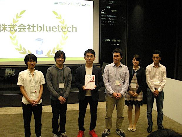1st-mirai-hackathon-demoday-winner-bluetech
