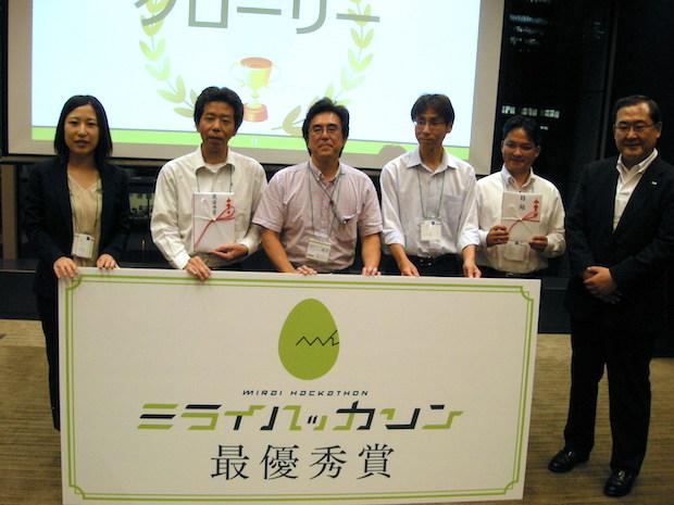 1st-mirai-hackathon-demoday-winner-glory