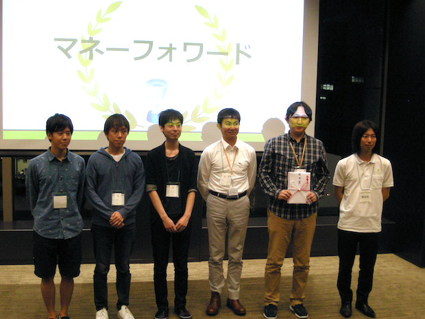 1st-mirai-hackathon-demoday-winner-money-forward