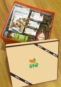 picture-box-211x300