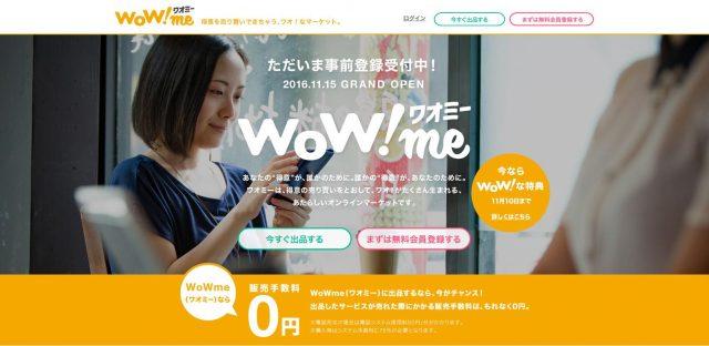 wowme01