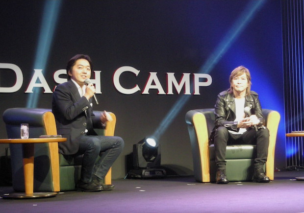 b-dash-camp-2016-fall-sapporo-tetsuya-komuro-2