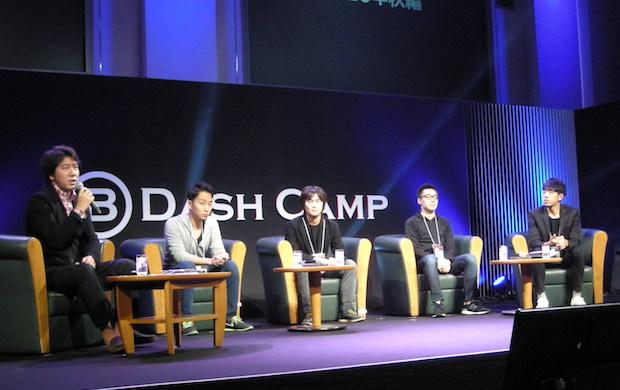 b-dash-camp-2016-fall-sapporo-young-entrepreneurs