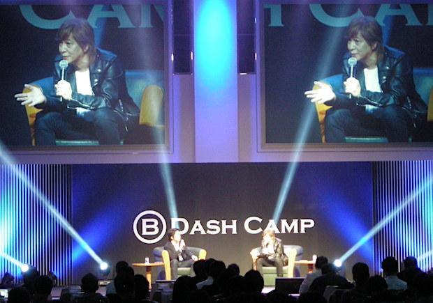 b-dash-camp-2016-fall-sapporo_featuredimage