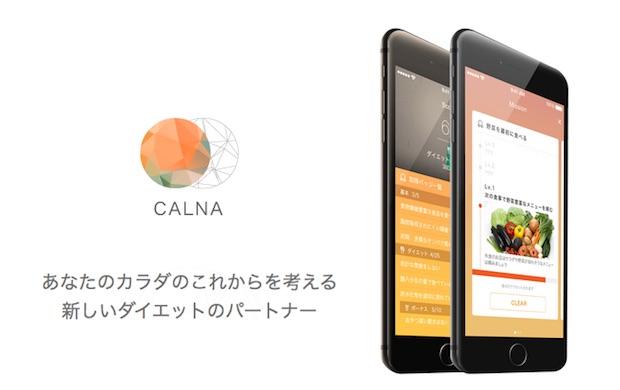 calna_featuredimage