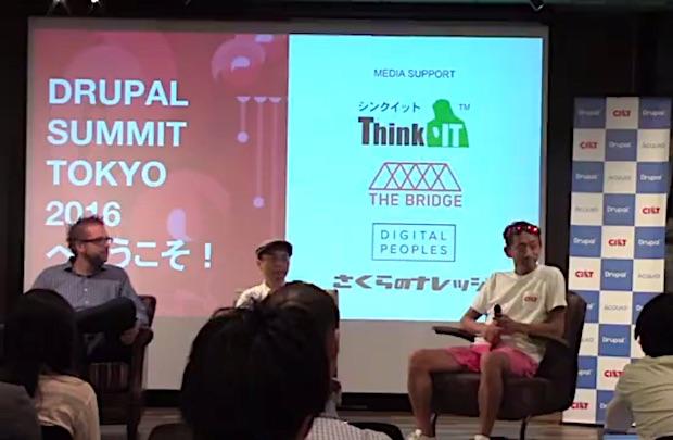 drupal-summit-tokyo-2016-at-shibuya-dots