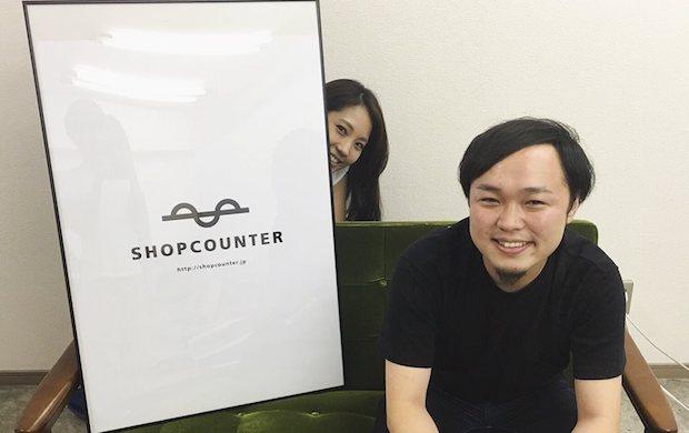naoki-sanpei-with-shopcounter