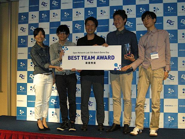 onlab-13th-batch-demoday-best-team-award-winner-comiru
