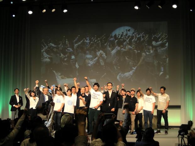 sif-2016-socia-innovator-finaliasts-handraise