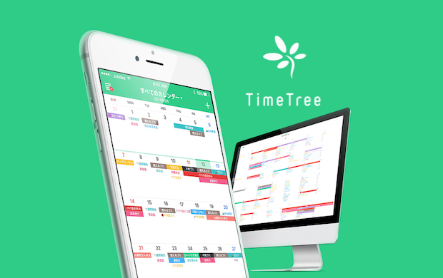 timetree-desktop-mobile_featuredimage