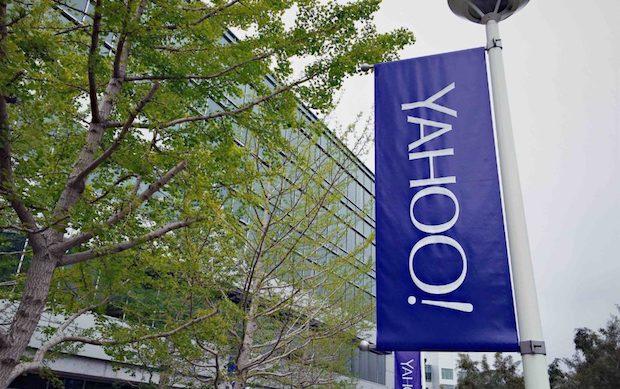 yahoo-vertical-banner