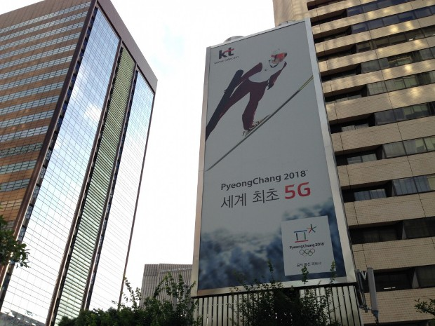 South Korean carrier KT is aiming to launch the first 5G network at the 2018 Winter Olympics in PyeongChang