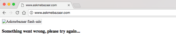All that's left of AskMe's website.