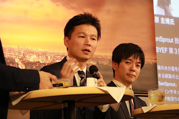 chivas-seminar-kawahara