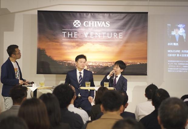chivas-seminar-ogawa-2