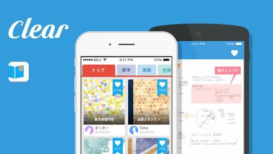 clear-app_screenshot