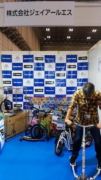 cyclemode-jrs