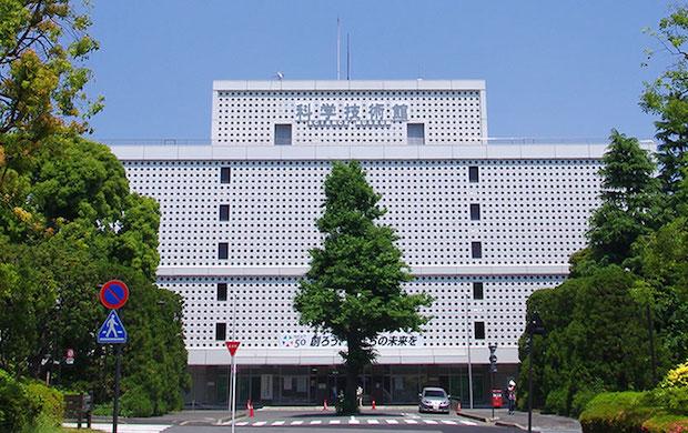 japan-science-museum