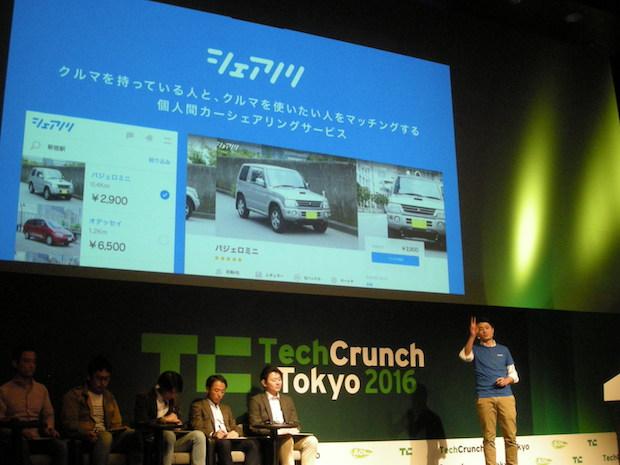 sharenori-at-tc-tokyo-2016