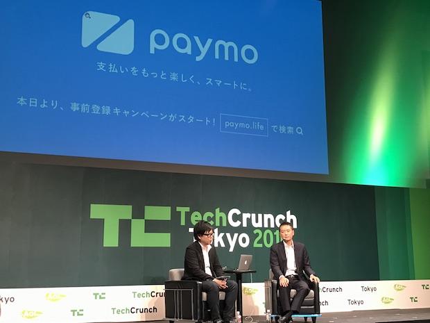 shinji-kimura-reveals-paymo-at-tc-tokyo-2016