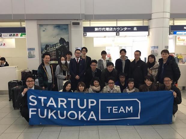 startup-team-fukuoka-delegation-at-fukuoka-airport