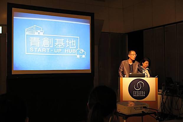 taiwan-startup-hub-visits-fukuoka-startup-selection