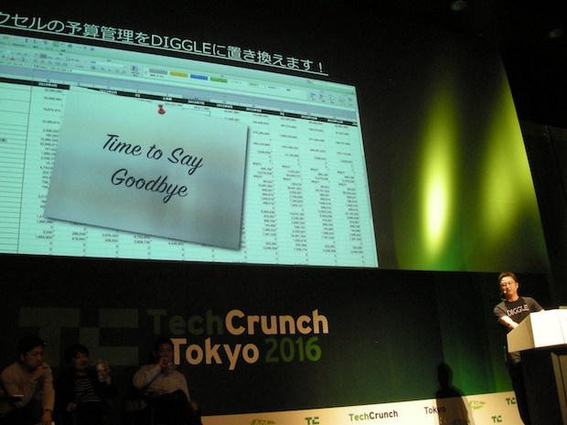 techcrunch-tokyo-2016-startup-battle-diggle-1