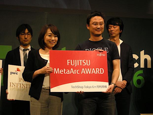 techcrunch-tokyo-2016-startup-battle-diggle-winning-fujitsu-award