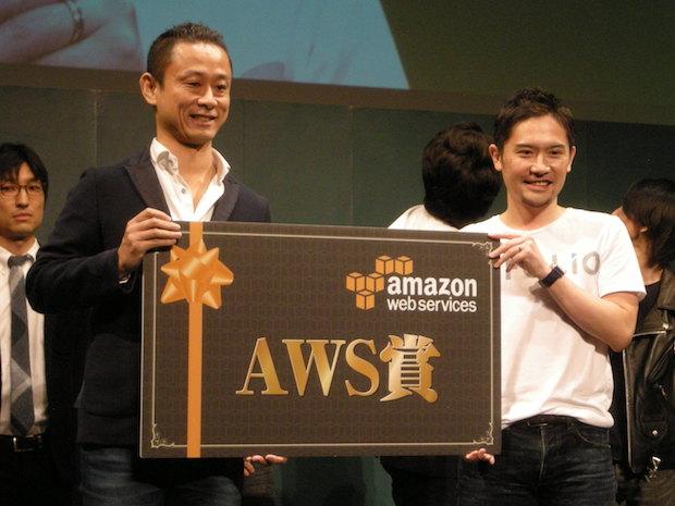 techcrunch-tokyo-2016-startup-battle-folio-wining-aws-award