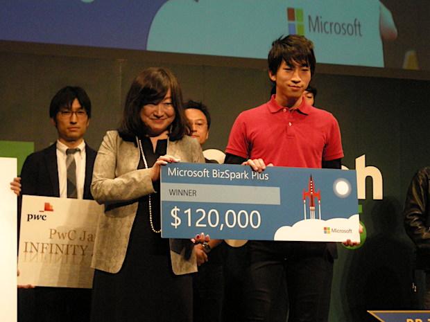 techcrunch-tokyo-2016-startup-battle-issax-winning-microsoft-award
