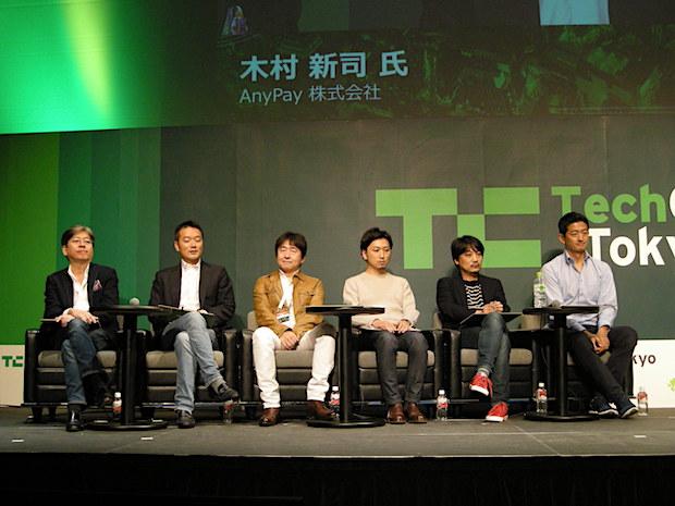 techcrunch-tokyo-2016-startup-battle-judges