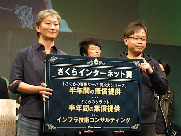 techcrunch-tokyo-2016-startup-battle-newsdeck-winning-sakura-award