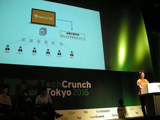 techcrunch-tokyo-2016-startup-battle-refcome-2