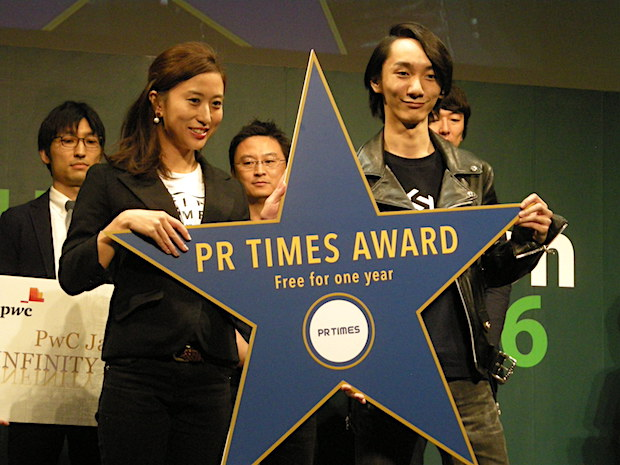 techcrunch-tokyo-2016-startup-battle-scouter-winning-prtimes-award