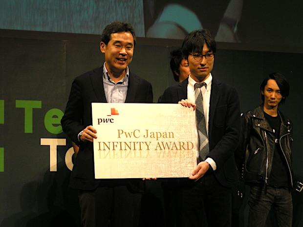 techcrunch-tokyo-2016-startup-battle-shounika-winning-pwc-award