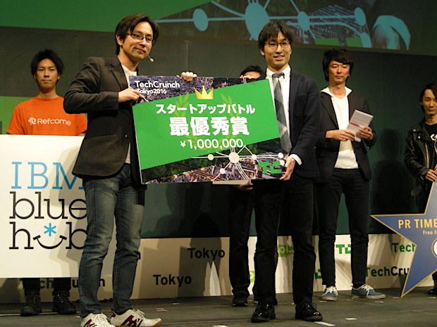 techcrunch-tokyo-2016-startup-battle-shounika-winning-top-award