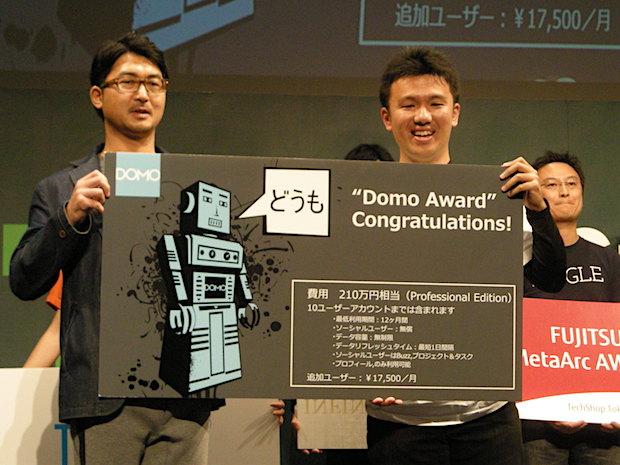 techcrunch-tokyo-2016-startup-battle-teamhub-winning-domo-award