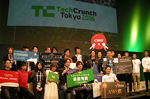 techcrunch-tokyo-2016_all-finalists