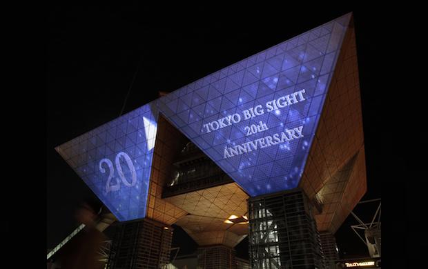tokyo-big-sight-20th-anniversary