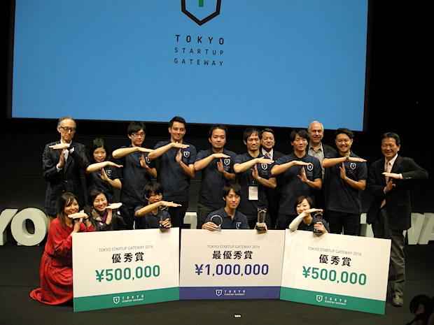 tokyo-startup-gateway-2016-all-finalists-2