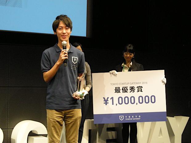 tokyo-startup-gateway-2016-grand-prize-winner-cricket-1