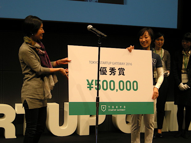 tokyo-startup-gateway-2016-runner-up-jobreha