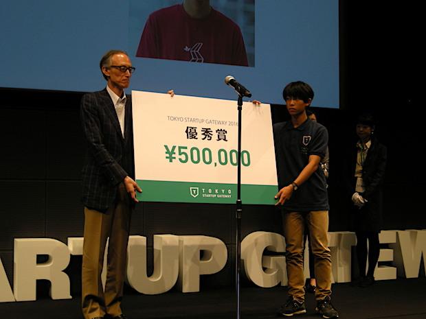 tokyo-startup-gateway-2016-runner-up-yuki-hako