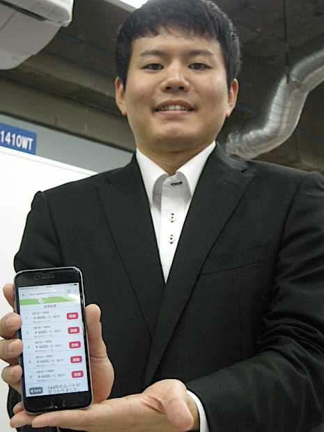 toshinori-tsuboi-with-your-manager-app