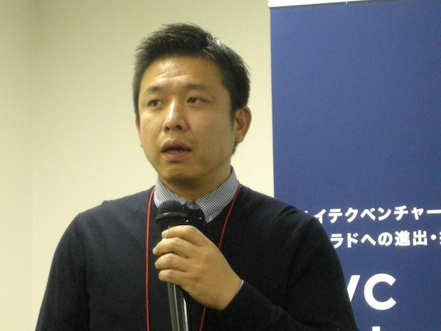 fvc-yuji-fujinaga