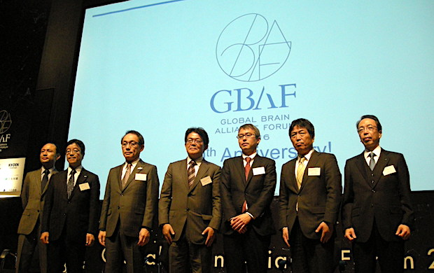 global-brain-6th-fund-limited-partners