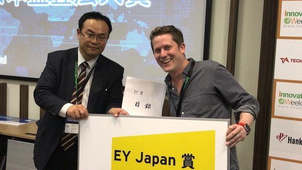 iwgf-2016-ey-japan-award-winner-entouch