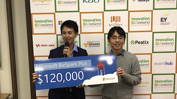 iwgf-2016-microsoft-award-winner-review